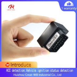 جهاز تتبع نظام تحديد المواقع العالمي (GPS) لسيارة OBD صغيرة الحجم جهاز تتبع نظام تحديد المواقع العالمي (GPS)+AGP+BD 4G