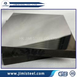 مصنع الصين ASTM أداة عالية السرعة الفولاذ M1 M2 السعر لكل كجم