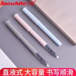 قلم بلاستيكي ملوّن غير شفاف لوريد Office قلم بلاستيكي قلم سريع جاف