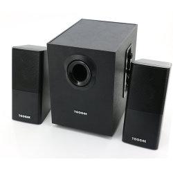 صبووفر بطاقة TF مكبر صوت الكمبيوتر Super Sound Box