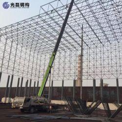 إطار مساحة الهيكل الفولاذي الصلب الخفيف المُثبَّت بمسامير مثالي لـ محطات توليد الطاقة تخزين الفحم كرة القدم ملاعب مطار المظلة حوض السباحة بنية سقف حمام السباحة