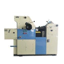 A2 impresora plana de un solo color de alta velocidad de la máquina La máquina de impresión offset.