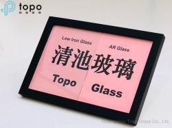 Hohes transparentes Floatglas für Beleuchtung (AR-TP)