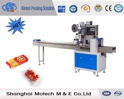 Industrielle Teil-Papierkasten-Verpackungsmaschine (MZ-450B)