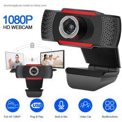 USBのコンピュータのウェブ画像ラップトップのデスクトップパソコンのタブレットの回転カメラのためのMicphoneの完全なHD 1080Pのウェブ画像のカメラのデジタル網カム