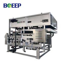 Ce/ISO/SGSの廃水の処理場の真空ベルトの出版物フィルター沈積物の排水機械