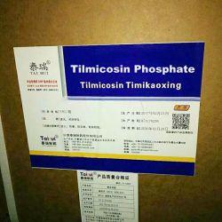 수의학 API Tilmicosin Phosate Tilmicosin CAS No 137330-13-3