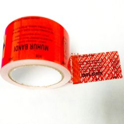 변조 방지 보증 보안 접착식 밀봉 카톤 테이프