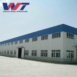 Стальные конструкции склад завода семинар здание с 250t кран