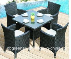 4개의 사람 뜰 탁자 의자 등나무 정원 옥외 식사 가구 세트