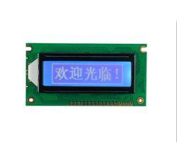 122X32 Module LCD DOT Matrix 12232 L'écran LCD graphique série avec jaune vert/bleu/Écran gris