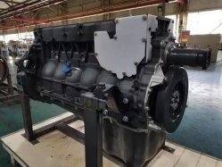 Дешевые MC13 среднего цилиндра двигателя в течение Sinotruk Sitak Man погрузчика