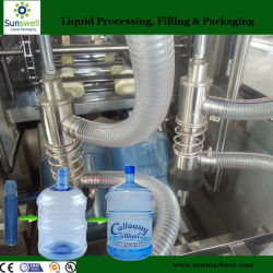 ماكينة غسيل زجاجات ذات 5 جالوات شبه أوتوماتيكية