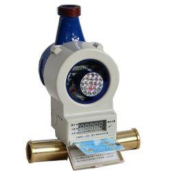 超低い力マイクロプロセッサを搭載する盗難防止の前払いされた水道メーター