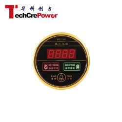 Ds10タッチ画面の配電盤、タッチ画面スイッチ