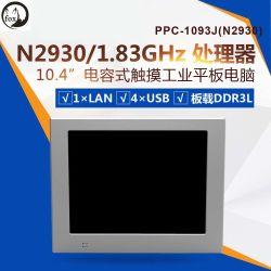 Промышленные системы управления все-в-одном компьютере 10,4-дюймовый емкостный сенсорный экран i5-6360u / N2940 встраиваемых промышленных планшетных ПК без вентиляторов