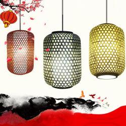 La decoración del hogar la lámpara colgante de sombra Lampshade bambú