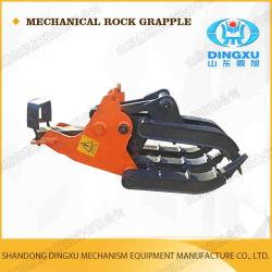 Высокая производительность Quaulity Механические узлы и агрегаты тяжелый рок стиль захват для экскаваторов 17т