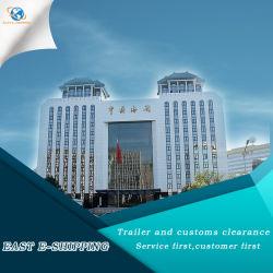 中国の税関申告書および通関手続きサービス