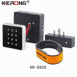 KERONG情報処理機能をもったRFIDの電子キャビネットドアの鍵カードロック