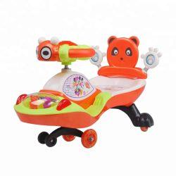 Los Niños De Coche Baratos hermoso columpio mágico juguetes para niños de coche