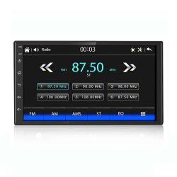 شاشة لمس عالمية 2.5D بحجم DIN وسائط متعددة بحجم 7 بوصات مشغل USB BT FM ستريو السيارة MMP5 2 DIN راديو DVD تلقائي