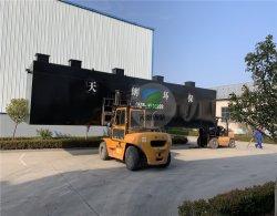 L'énergie solaire automatique usine de traitement des eaux usées/l'énergie solaire du matériel de traitement des eaux usées