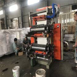 Máquina de impresión automática de la producción de papel de embalaje Bolsa de supermercado en el bolso