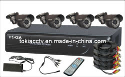 4 canales DVR Net 1/3 Kits 4 PC 480TVL Bullet Cámara con+5CH+ cable de distribución de alimentación CC12V/5A POTENCIA +controlador IR+Vídeo/Cable de alimentación (CT-4004K)