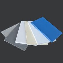 ورقة PVC صلبة للتفريغ في فيلم بلاستيكي