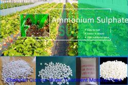 CAS 7783-20-2農業肥料のアンモニウムの硫酸塩無し