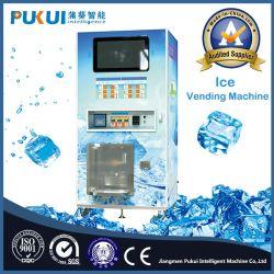 フルオート袋詰め製氷自販機(F-01)