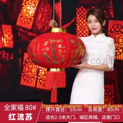 Традиционный китайский шелк фонарь двери реклама атмосферу декоративные украшения подвешивания