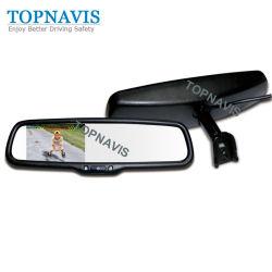 Vista trasera del espejo de 4,3 pulgadas Monitor en 1500 Lux