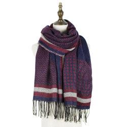 秋および冬の人のための引っ張られたウールが付いている編まれたカシミヤ織の両面のスカーフ