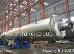 برج الكحول الصناعي من الفولاذ المقاوم للصدأ (T-001)