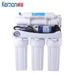 ホーム使用のためのゲージが付いている5つの段階RO水清浄器