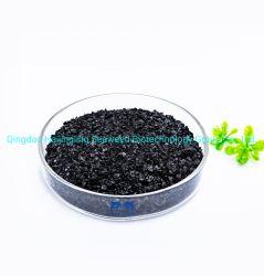 استخراج الأعشاب البحرية باستخدام المواد الخام المخصبة للأعشاب البحرية من مجموعة هايجينجلينج