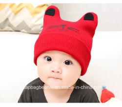 100%Acrylicかぎ針編みの赤ん坊の動物の帽子の帽子