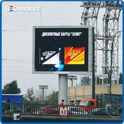 سعر جيد P2.5 P3 P4 P4.81 P6.67 P10 لون كامل لوحة حائط لإعلانات تأجير الفيديو مزودة بمؤشر LED للخدمة الخارجية الداخلية شاشة العرض