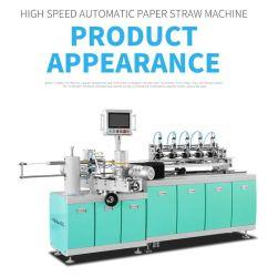 máquina de formación de paja de papel de alta velocidad