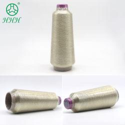 刺繍のためのスライバポリエステル金属ヤーン
