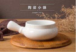 Projetar mini-alavanca única pote de leite de cerâmica panela cozinhando Pot Stockpots