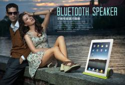 Je support du tampon haut-parleur portable Blue tooth avec main libre appel et de téléphone cellulaire du siège de l'iPad