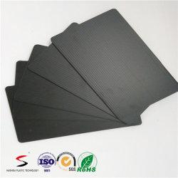 黒いプラスチックシート