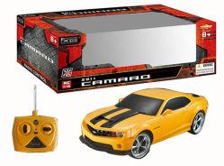 RC ПДУ аудиосистемы автомобиля игрушка для дистанционного управления (H0195230)