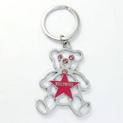 新しいデザイン優秀な品質Keychain中国安い卸し売りKeychains