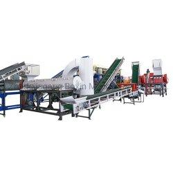 2021 L'eau en Plastique Bouteille PET / Flocons de machine de recyclage des déchets de séchage de concassage Prix de la machine à laver