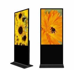 15.6 ~ 98인치 벽면 장착형 올인원 PC LCD 광고 디스플레이 적외선 정전식 터치 패널 터치 스크린 모니터 실외/실내 커머셜 비디오 키오스크
