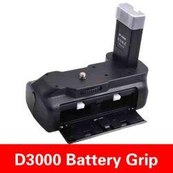 NIKON D40/D40x/D60/D3000のためのDSLR電池のグリップ